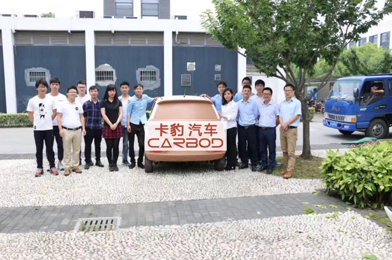 上海卡豹汽车